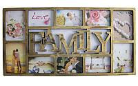 Мультирамка для фотографий, Family, коллаж, на 10 фото, цвет - золотой с чёрным