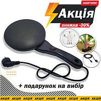 Електрична сковорідка для млинців Crepe Maker DSP KC-3022 діаметр 30см