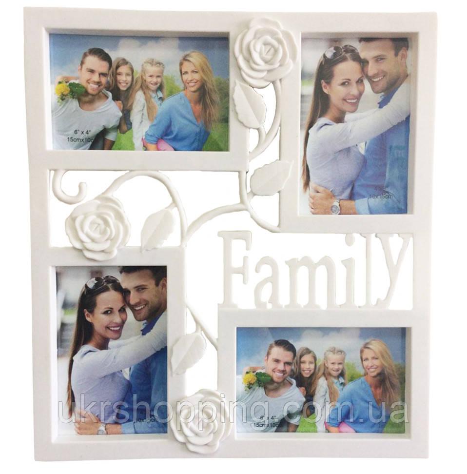 Мультирамка для фотографий, Family Rose (25), фоторамка коллаж, на 4 фото