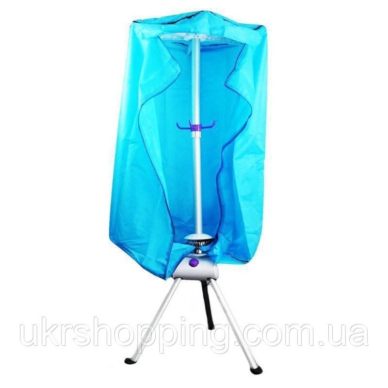 Электрическая сушилка для белья и одежды - полотенцесушитель, с доставкой по Киеву и Украине