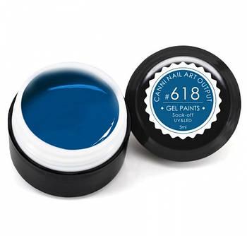 Гель-краска CANNI 618 сине-зеленая, 5 ml