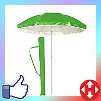 Большой пляжный садовый зонт с наклоном салатовый, 1.6 м зонтик от солнца для пляжа с доставкой, фото 1