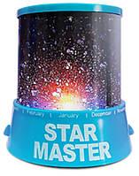 Нічник проектор дитячий Star Master (Блакитний) світильник зоряне небо (проектор звездного неба)