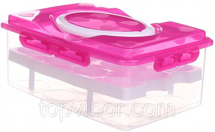 🔝 Пластикові лотки, Колір - рожевий, контейнер для яєць   🎁%🚚