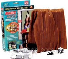 Москітна сітка на вхідні двері Magic Mesh 210x100 см Коричнева, антимоскітні штори на магнітах