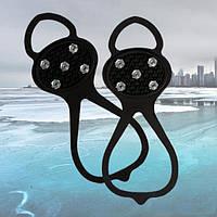 Льодоступи шипи на взуття 5 шипів-трояндочок, льодоходи размір L (36-45) (ледоступы, ледоходы)