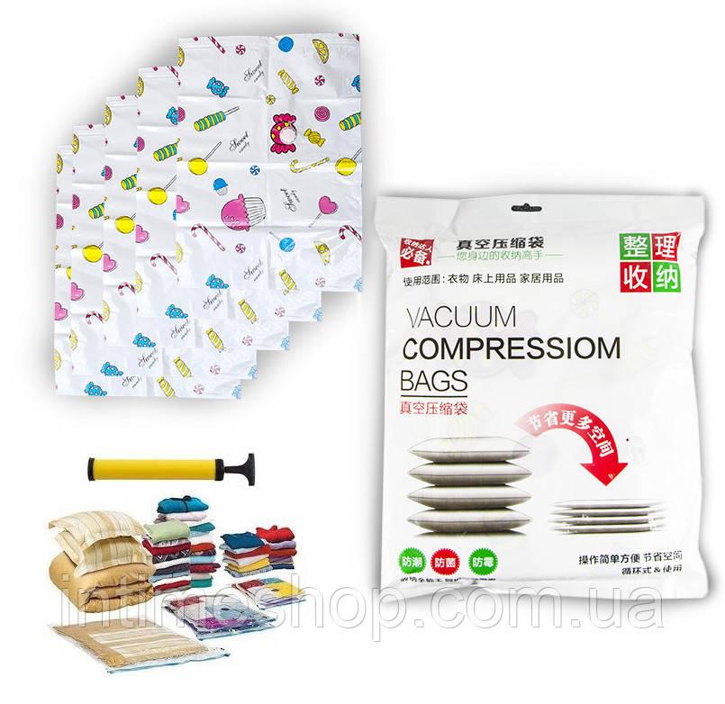 Вакуумные пакеты для хранения вещей и одежды - набор (5 пакетов/уп.) с насосом - вакуумная упаковка