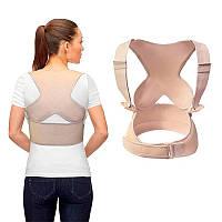 Корректор осанки реклинатор, бандаж стабилизатор для спины мягкий корсет для поддержки осанки бежевый S/M (TI)
