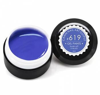 Гель-краска CANNI 619 васильковая, 5 ml