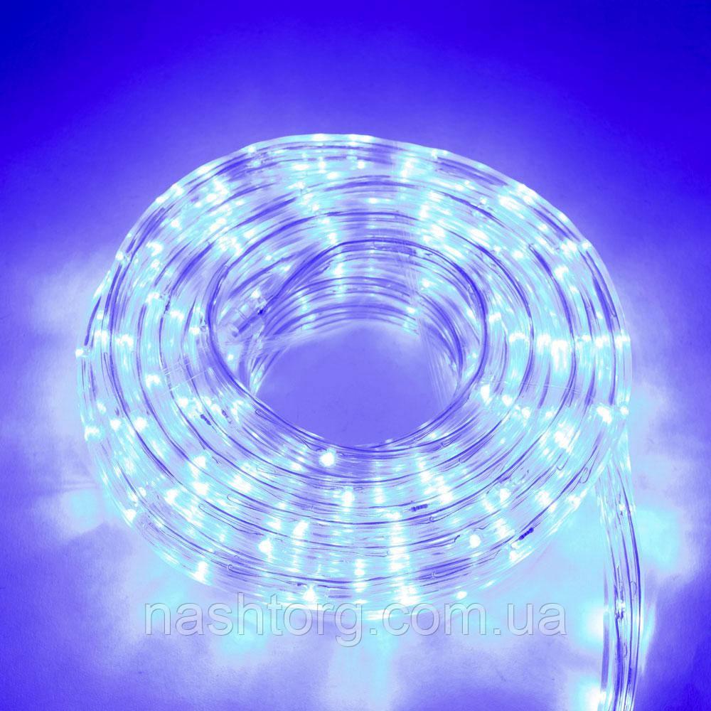 Дюралайт гирлянда для улицы на 8 метров, Синяя, LED гирлянды для дома   вулична гірлянда на ялинку