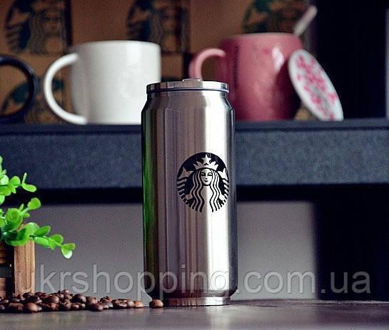 Термокружка Starbucks (Старбакс) 350 мл., кружка-банка, с доставкой по Киеву и Украине