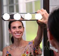 Підсвічування на дзеркало для макіяжу, Studio Glow, 4 лампи, Металік, бездротовий світильник для дзеркала 🎁%🚚