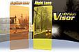 Солнцезащитный козырек, Hd Vision Visor.Легкомонтируемый, антибликовый козырек. Аксесуари для авто (GK), фото 3