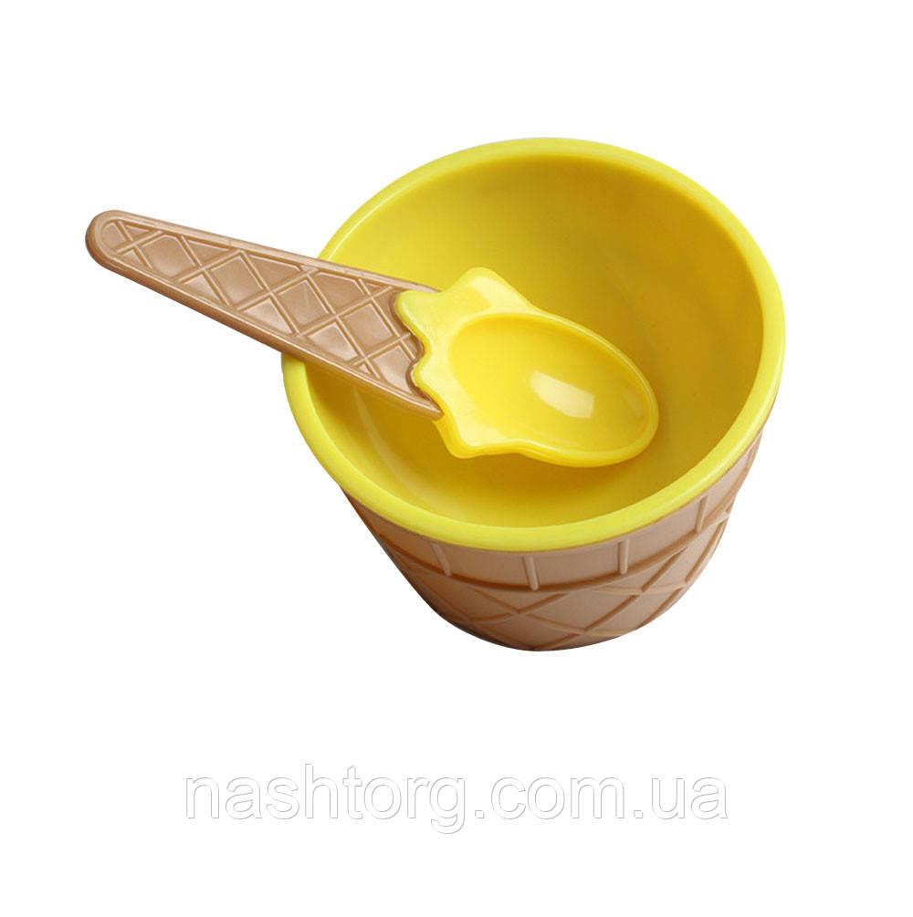 Мороженица с ложечкой (креманка для мороженого) Happy Ice Cream - Желтая