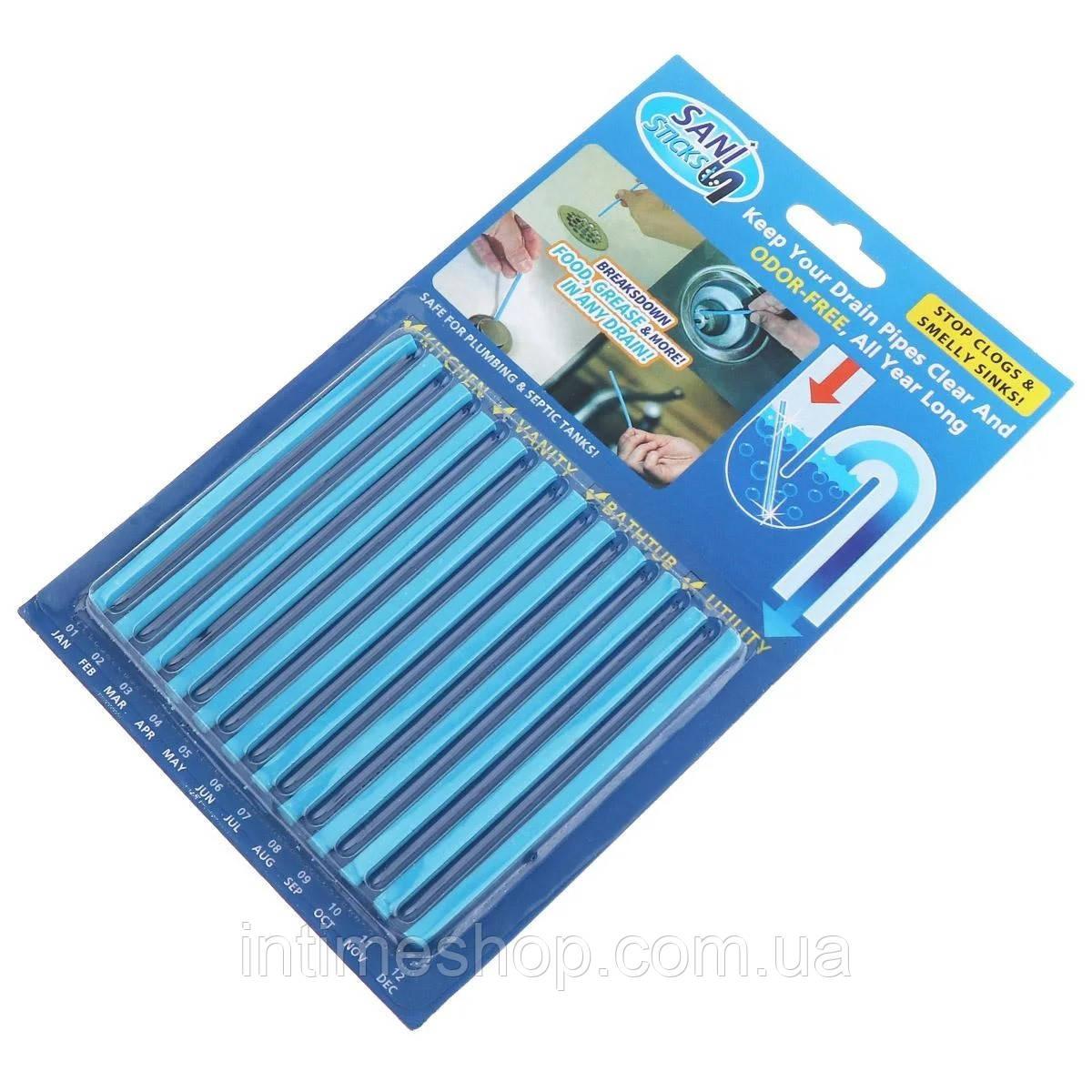 Палочки от засоров Sani Sticks Сани Стикс, Синие, средство для чистки труб и канализации с доставкой (TI)