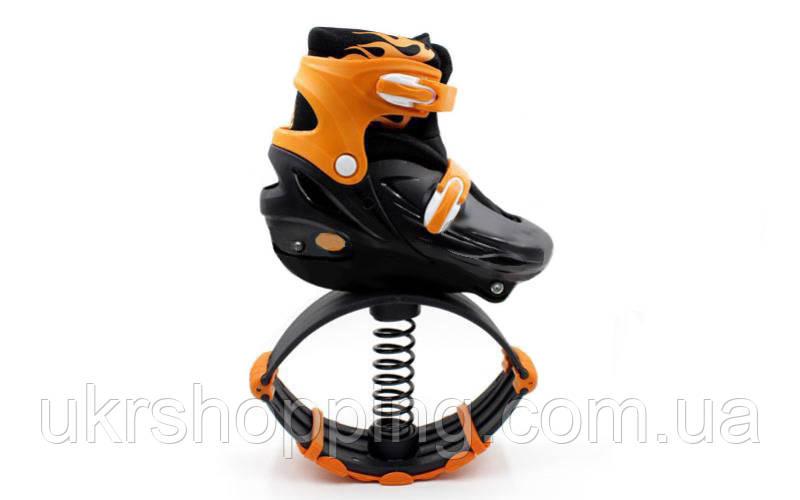Ботинки джамперы, Kangoo Jumps, кроссовки для прыжков, цвет - оранжевый, размер 35-38