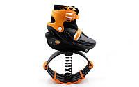 Ботинки джамперы, Kangoo Jumps, кроссовки для прыжков, цвет - оранжевый, размер 35-38, фото 1