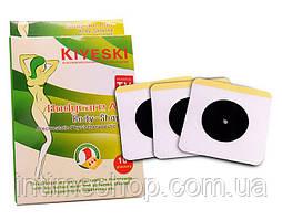 Пластир для схуднення Кiyeski, пластир на живіт для схуднення | наклейки на живот для похудения