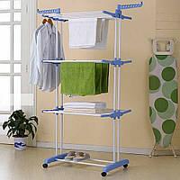 Универсальная складная напольная сушилка для одежды (вещей и белья) вертикальная, на 3 яруса, синяя