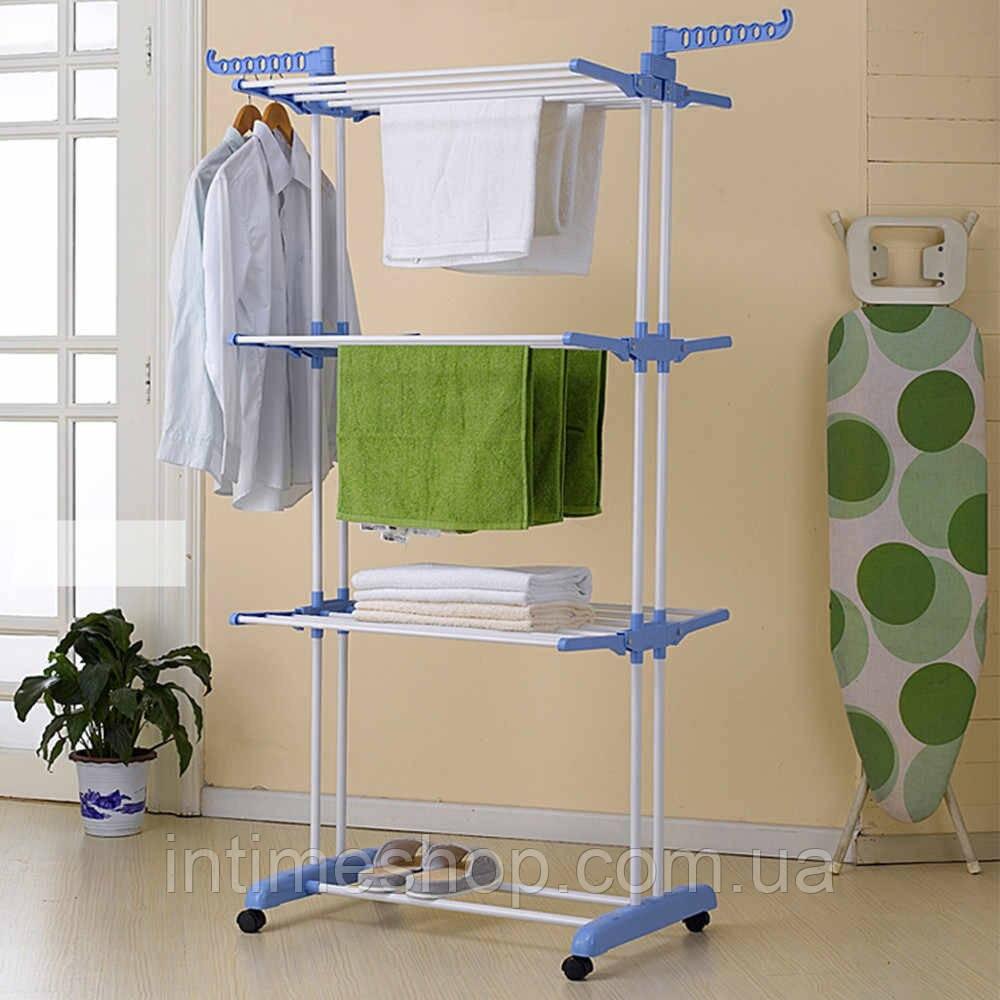 Универсальная складная напольная сушилка для одежды (вещей и белья) вертикальная, на 3 яруса, синяя (TI)