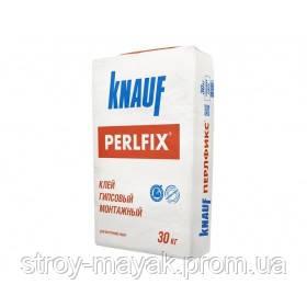 Клей гипсовый монтажный Perlfix 30кг для гипсокартона Knauf