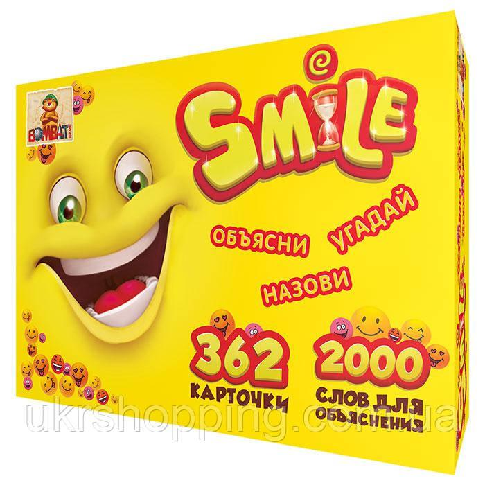 🔝 Весела розважальна гра, Smile, настільна, для всієї родини | 🎁%🚚