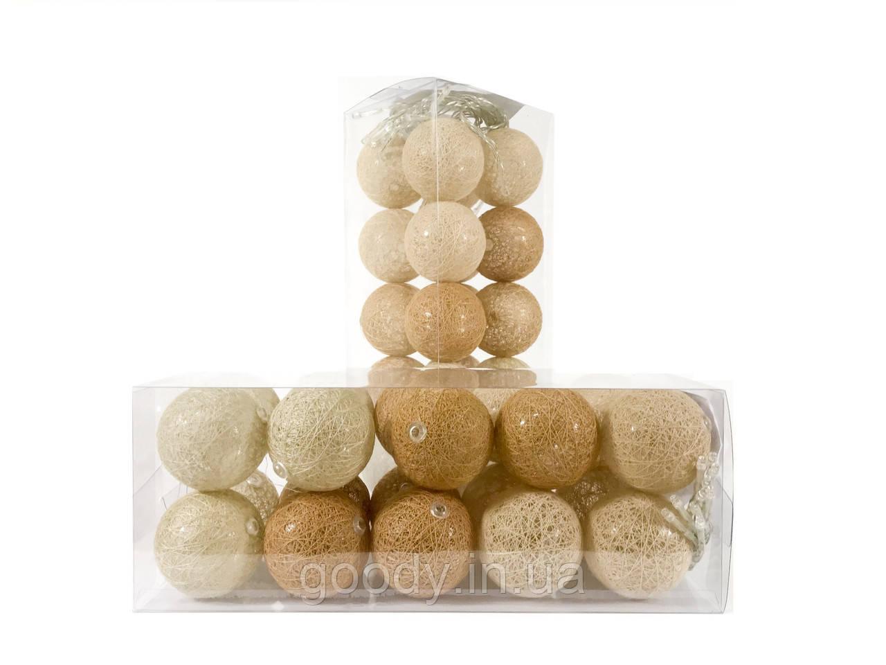 Гірлянда Тайські Кульки LTL Autunno Cotton Balls 20led, діам 6см, довжина 330см на батарейках АА