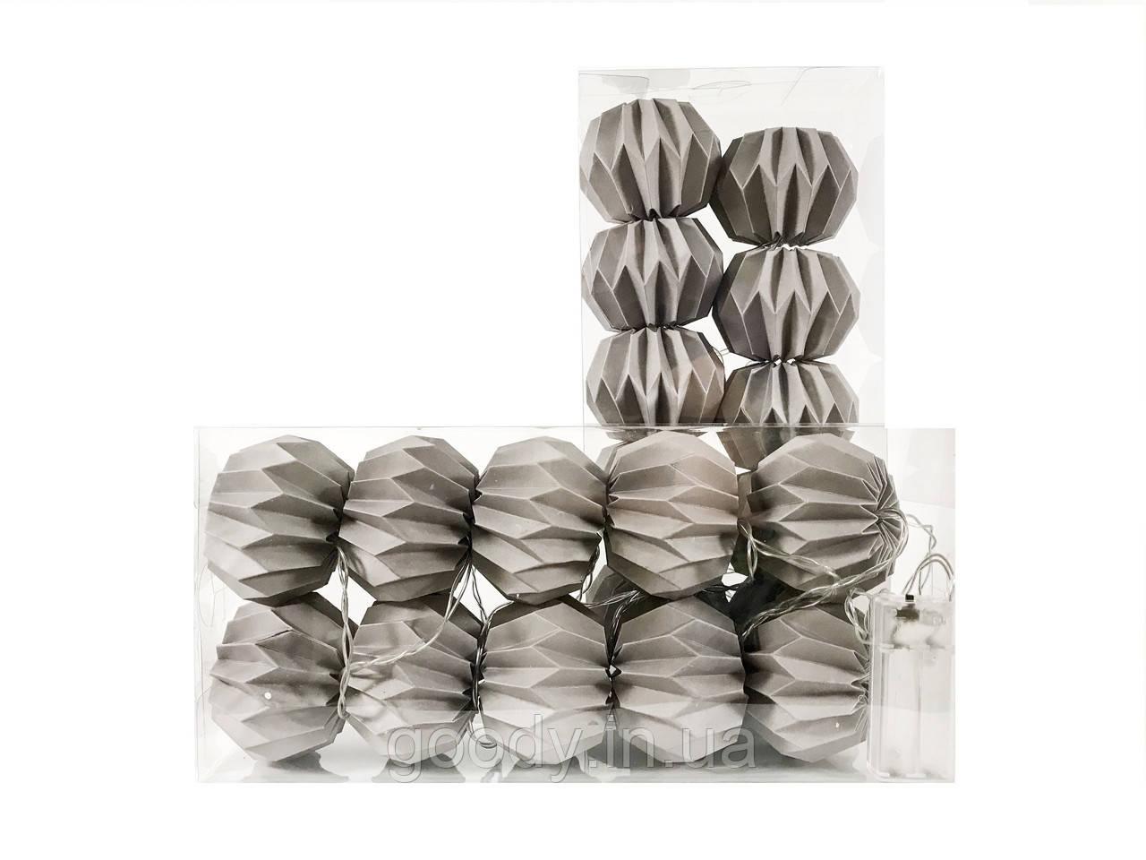 Гірлянда Decorino Grey Paper Balls 10led, діам 7.5см, довж 235см на батарейках АА
