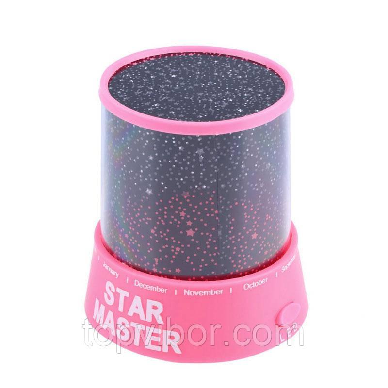 Нічник світильник дитячий Star Master (Рожевий) проектор зоряного неба для дітей (ночник детский)