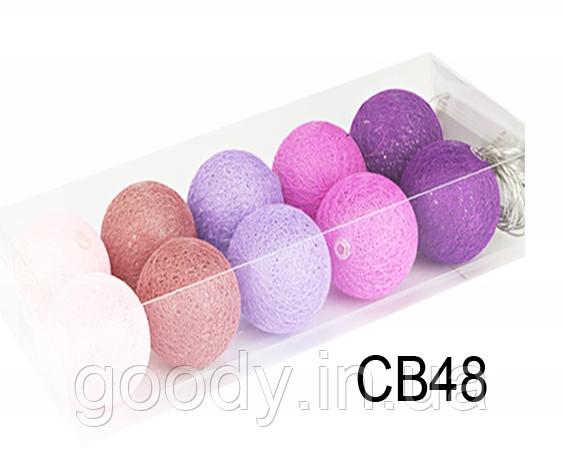 Гірлянда тайська декоративна LTL CASHMIRE Cotton Balls 10led, діам 6см, довжина 180см на батарейках АА