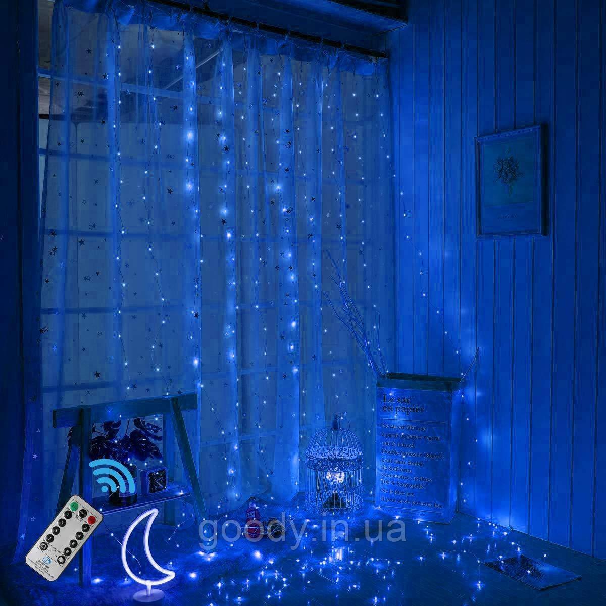 """Світлодіодна гірлянда LTL штора curtain """"крапля роси"""" 3 * 3 метра 300 led c пультом синя Blue"""