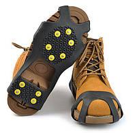 Льодоступи на 10 шипів - розмір XL (45-48), шипи накладки на взуття в ожеледь, льодоходи з доставкою