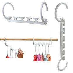 Органайзер для вешалок Wonder Hanger (8 шт./уп.) Чудо вешалка для экономии места в шкафу для одежды (GK)