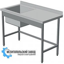 Стол мойка  1000х600х850
