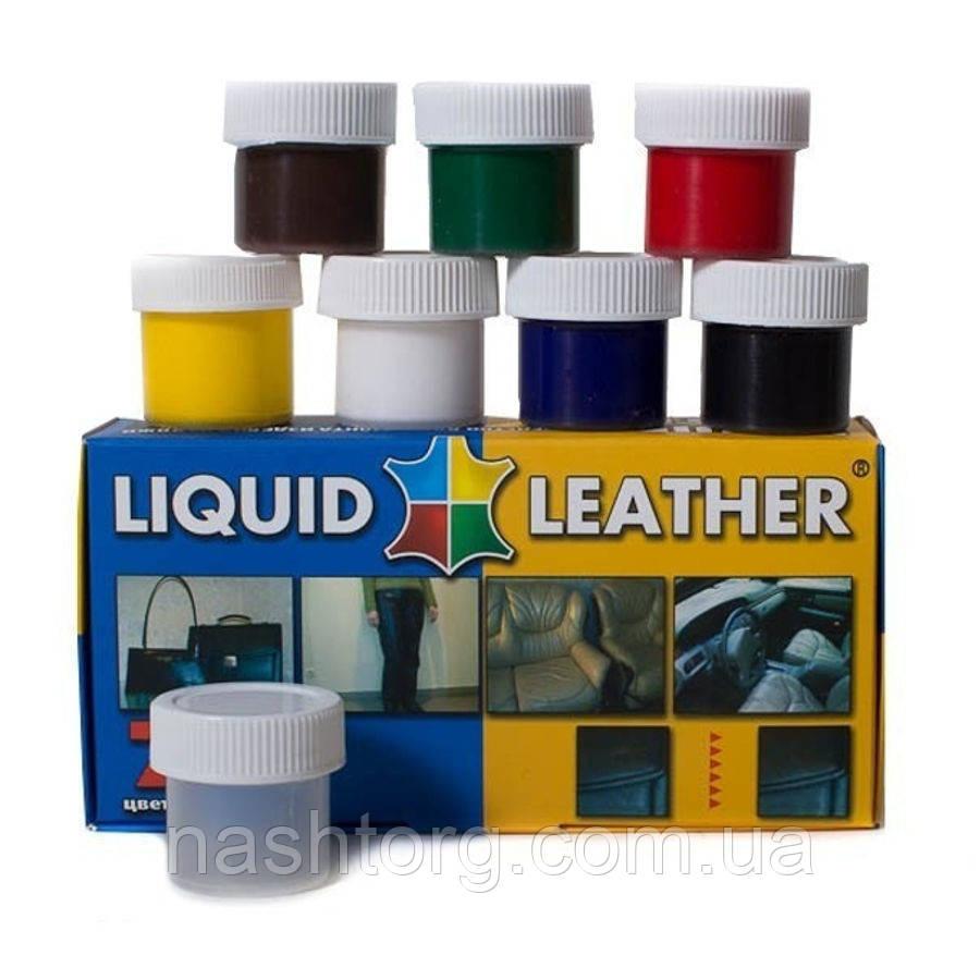 Средство для ремонта изделий из кожи - Жидкая кожа Liquid Leather с доставкой по Киеву и Украине