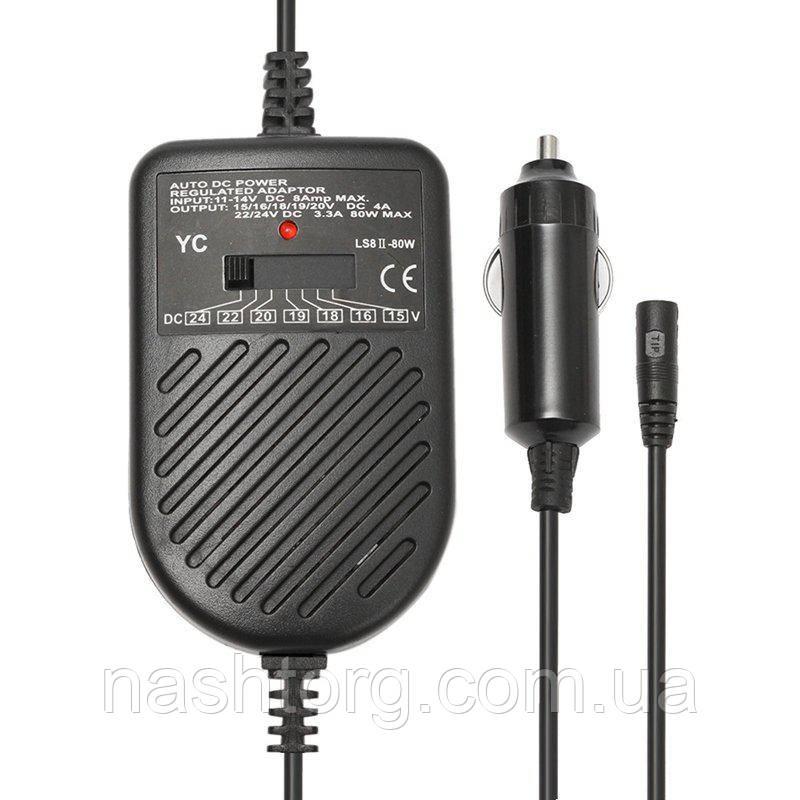 Зарядное устройство для ноутбука, универсальное, в авто - EWDD8040, автомобильная зарядка, Черная