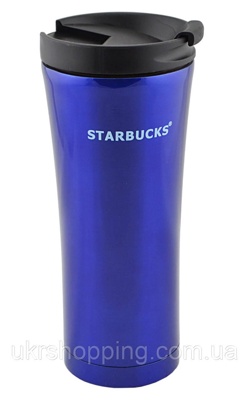 🔝 Термокружка Starbucks 500 мл - синій, металевий стакан-термос Старбакс   🎁%🚚