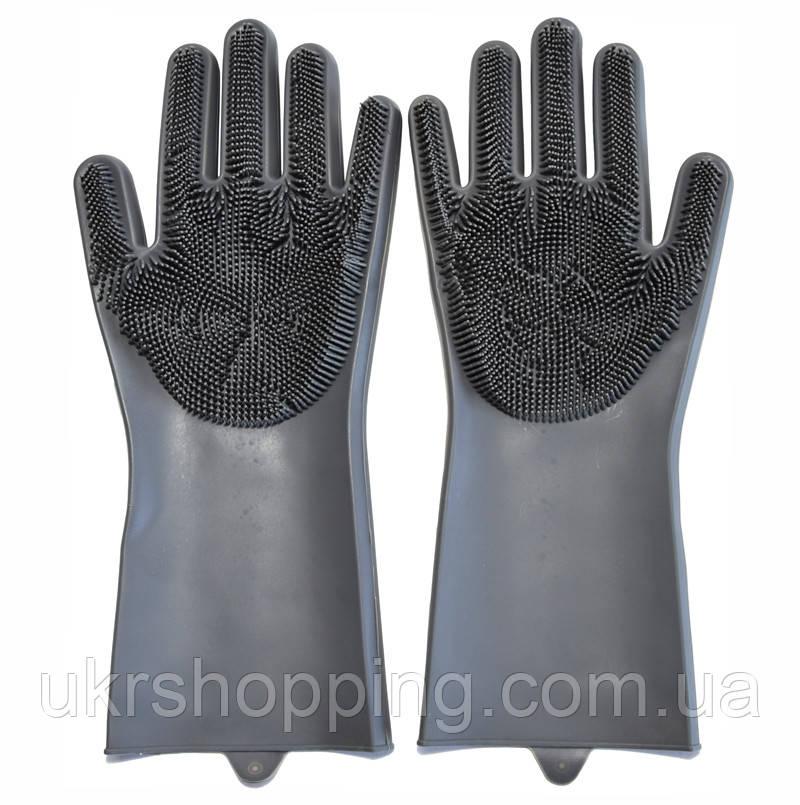 Хозяйственные силиконовые перчатки для уборки и мытья посуды Magic Silicone Gloves, Серые