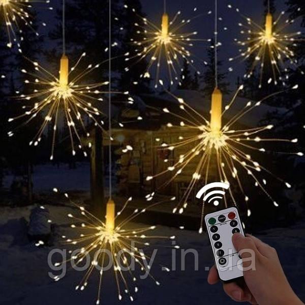 Світлодіодна гірлянда Феєрверк Firework автономна 120 LED з пультом, нитка - 16 см