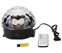 Диско шар с MP3 плеером LED Ball Light с ПДУ и флешкой, светодиодный шар для дискотеки, с доставкой, фото 1