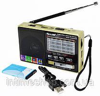 """Радіо з MP3 плеєром, Golon RX-2277 колір """"Золото"""" від флешки c USB + microsd і акумулятором"""