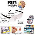 Увеличительные очки-лупа BIG VISION 160% для рукоделия, с доставкой по Киеву, Украине (GK), фото 6