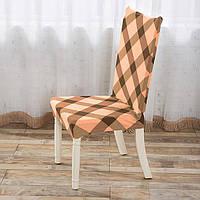 Эластичный чехол накидка на стул, цвет - коричневый, с доставкой по Киеву и Украине, фото 1