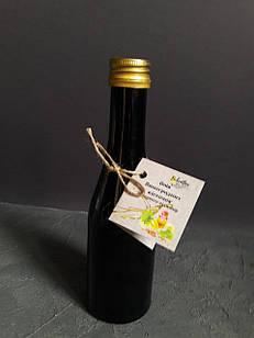 Олія виноградної кісточки 200 мл. Масло виноградной косточки