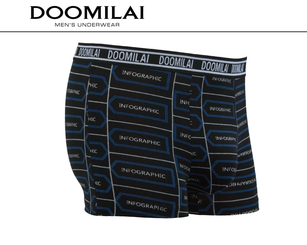 Чоловічі боксери стрейчеві з бамбука «DOOMILAI» Арт.D-01347
