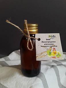 Олія виноградної кісточки 100 мл. Масло виноградной косточки