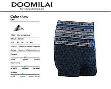 Мужские боксеры стрейчевые из бамбука «DOOMILAI» Арт.D-01349, фото 3
