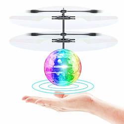 Літаючий від руки куля, що світиться, Induction Crystall Ball, іграшка летить кулька вертоліт зі світлом