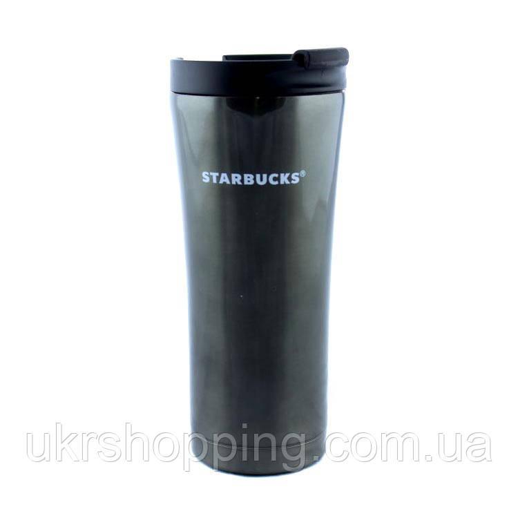 Термокружка Starbucks 500 мл. - чёрная, металлический стакан-термос Старбакс, с доставкой по Киеву и Украине