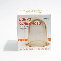 Банки для массажа, Чудо Банка Чудесник большая 7 см, для спины, вакуумный массаж живота (GK)